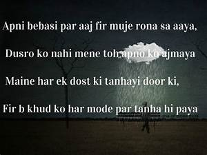 Sad Shayari With Images, Check Out Sad Shayari With Images ...