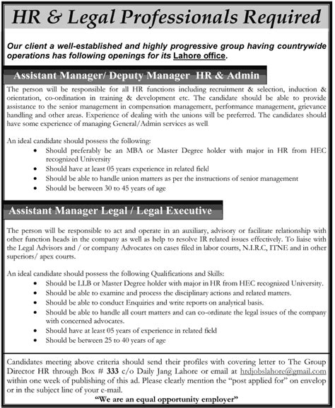 hr and professionals required in lahore jang news 26