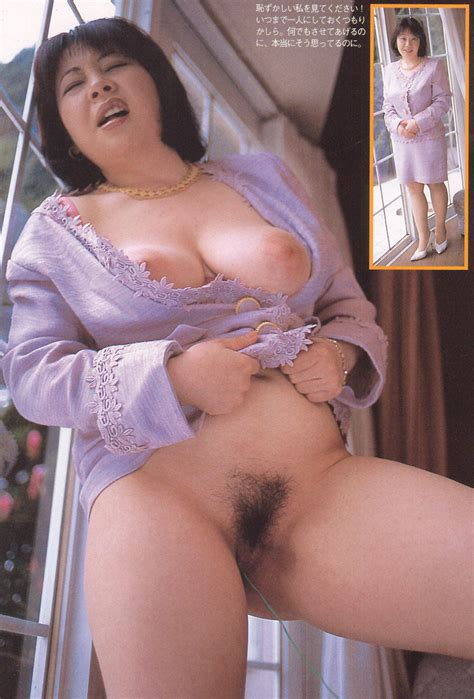 In Gallery Mature Asian Women Picture Uploaded By Crumpetz On
