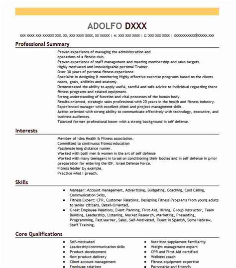 You want to convey the passion, challenge and drive that you had to go on your own. Self Serve Associate Resume Example IKEA - Bronx, New York