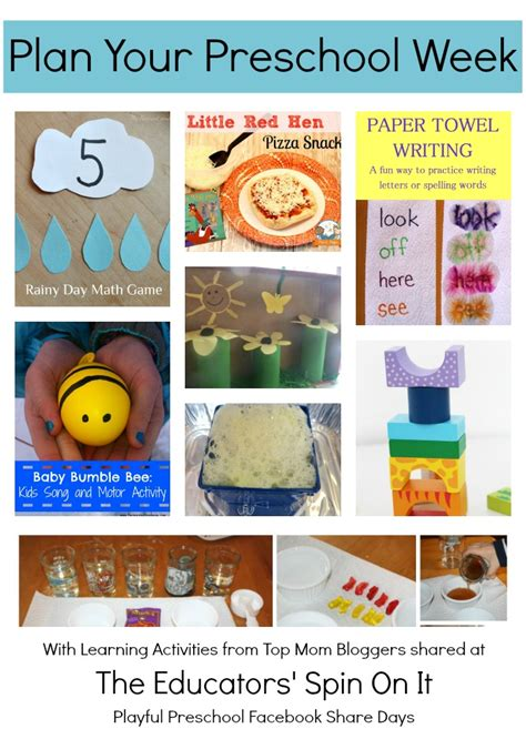 playful preschool lesson plans the educators spin on it 168 | PicMonkeyCollage 2