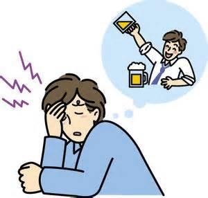 飲み過ぎ に対する画像結果