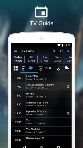 On this page you can download dstv and install on windows pc. Download DStv Now for PC