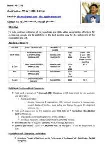 mechanical engineering resume format for fresher pdf freshers cv format