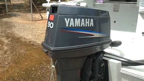 yamaha 90 hp 2 stroke boat motor