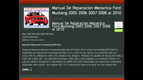free service manuals online 1990 ford mustang navigation system manual de mecanica y taller ford mustang 2005 2006 2007 2008 2009 2010 youtube