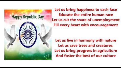 january  poems  india republic day patriotic