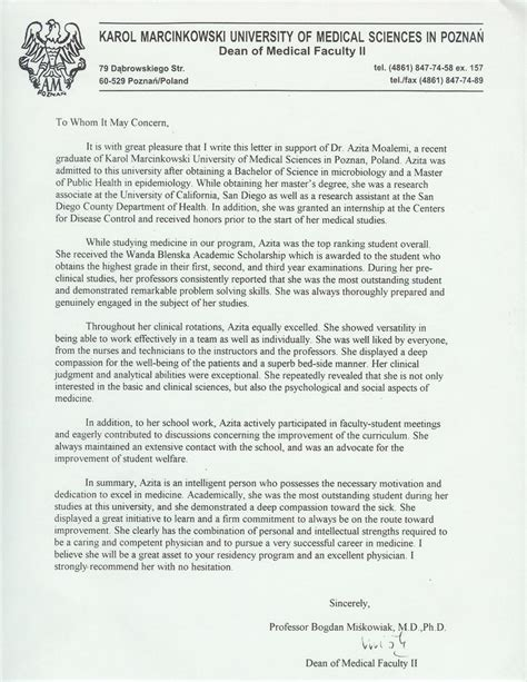 sample  recommendation letter  graduate student