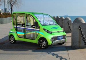 Small Electric Cars For Sale by China 2 Seats Small Electric Cars For Sale China