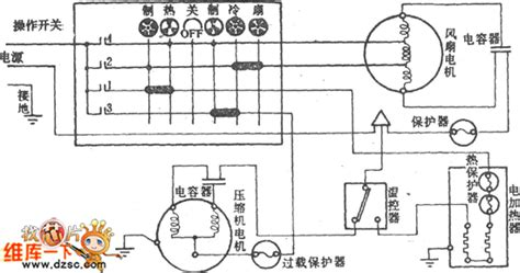 huali kcd 23 type window type air conditioner diagram
