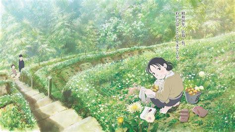 anime baru 2018 terbaik ini dia anime terbaik versi tokyo anime award festival