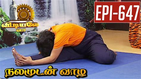 post pregnancy yoga asanas  pictures wallpapers win