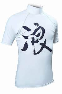 search results for letter l calendar 2015 With chinese letter shirt