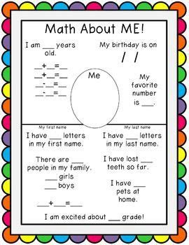 all about me math stem steam lessons activities and 627 | 84620f591b5f6a8ee015997aada4f3e6