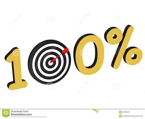 Das 100 Prozent Sonnenhaus by Die Zahl 100 Prozent Mit Ziel Stock Abbildung Bild 28135939