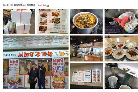 korean food korean chef korean culinary arts korean dishes에 있는 핀