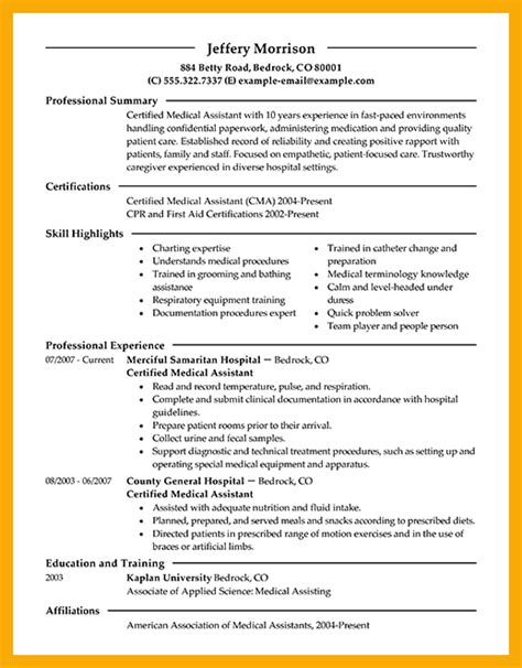 assistant resume exles s