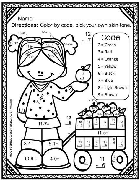 529 best subtraction activities for k 3rd grade images pinterest elementary teacher math