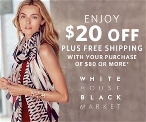 white house black market coupon codes white house black market coupons when you sign up