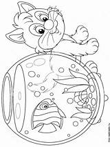 Aquarium Coloring Pages Printable Recommended sketch template