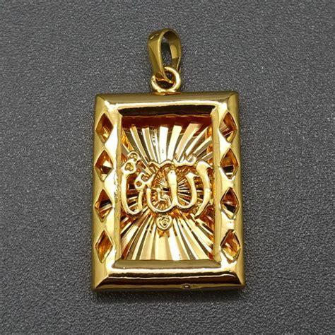 aksesoris liontin emas lafadz allah dunia pusaka sakti