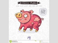 Chinese Zodiac Sign Pig Vector Illustration Stock Vector