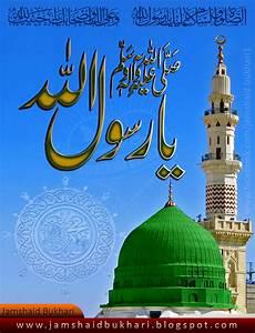 Ya Rasool Allah Lyrics - seotoolnet.com