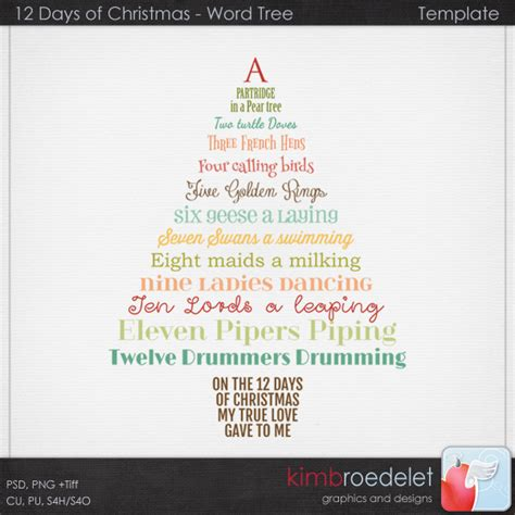 templates 12 days of christmas wordy tree