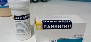 Панангин при гипертонии как принимать
