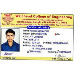 faculty id card template college id card in chennai tamil nadu college id card