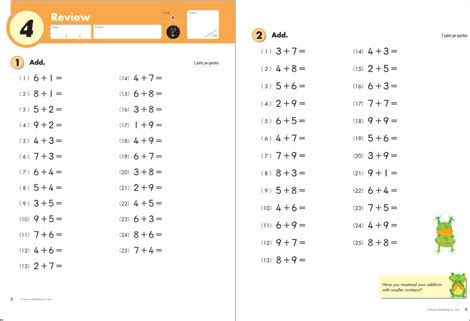 kumon arbeitsblaetter  worksheets
