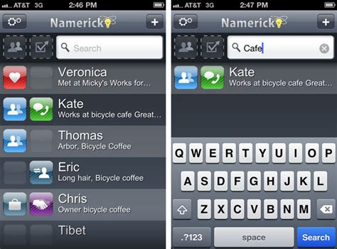 totally free cell phone lookup with name avantfind