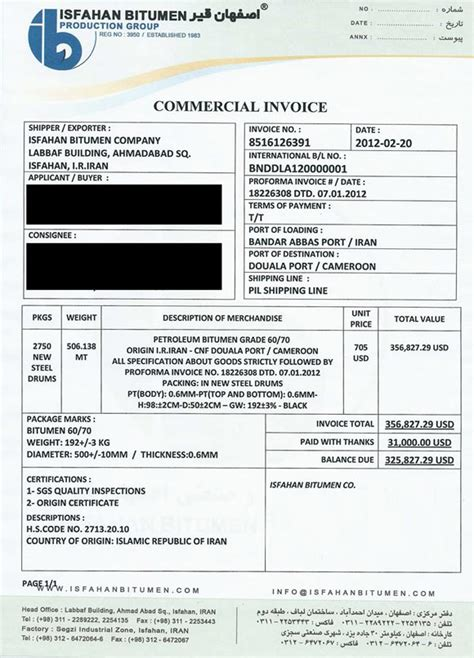 commercial invoicecontracts terms documents