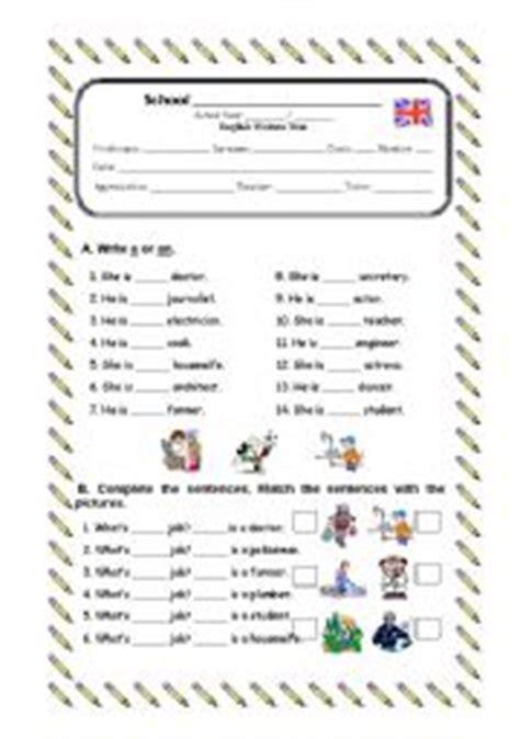 written test jobs   personal pronouns possessive