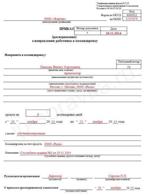 перечень документов для регистрация права собственности мфц