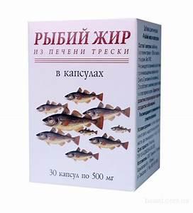 Рыбий жир в капсулах от морщин