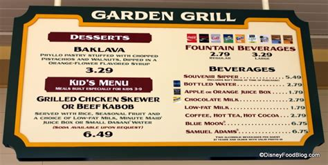 garden grill menu review paradise garden grill in disney california adventure