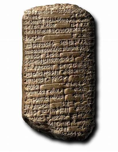 Letters Amarna Books Ancient Ix Chosen Demiurge