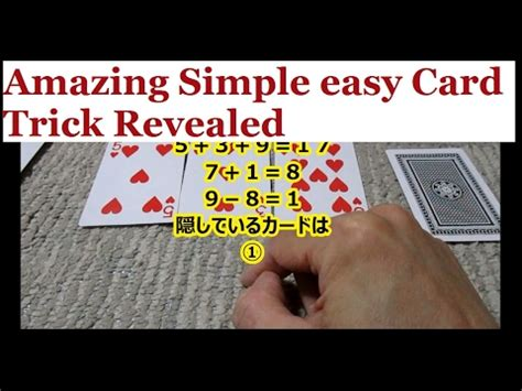 card tricks for think of a card easy magic card tricks for beginners revealed youtube