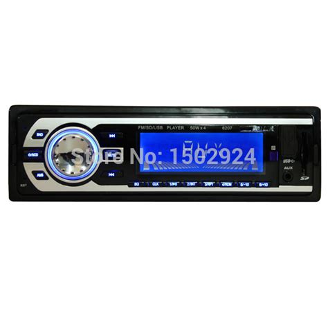 high quality car audio stereo in dash mp3 player