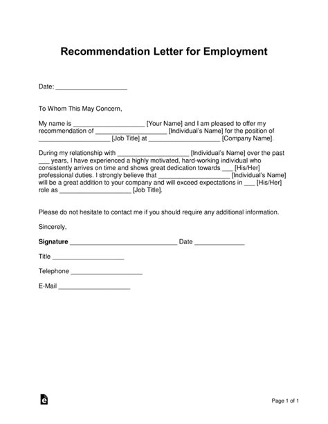 job recommendation letter template  samples