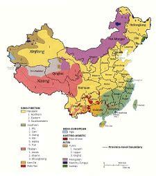 Ģeogrāfiskā karte - Ķīna - 900 x 1,016 Pikselis - 701.43 ...