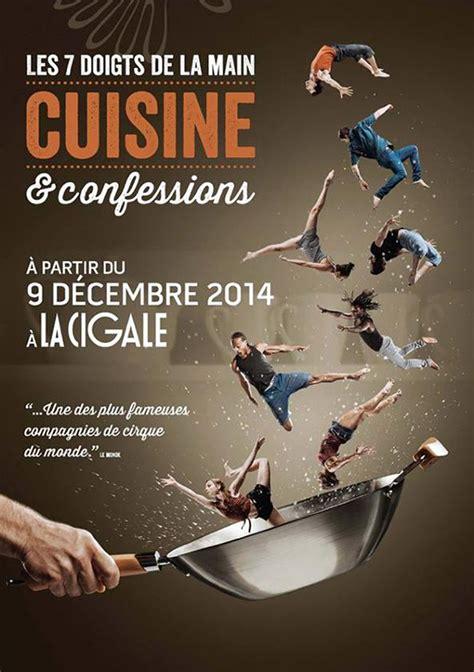 les amoureux de la cuisine quot cuisine confessions quot bons petits plats et cirque par