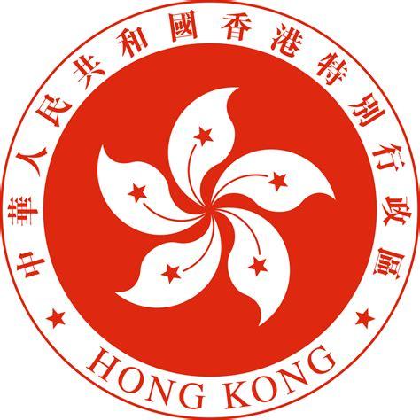 emblem of hong kong wikipedia