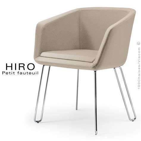 fauteuil design confortable hiro 4 pieds acier chrom 233