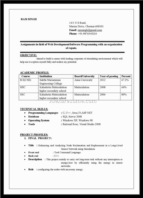 Fresher Resume Format In Word File by How To Email Resume In Ms Word Format