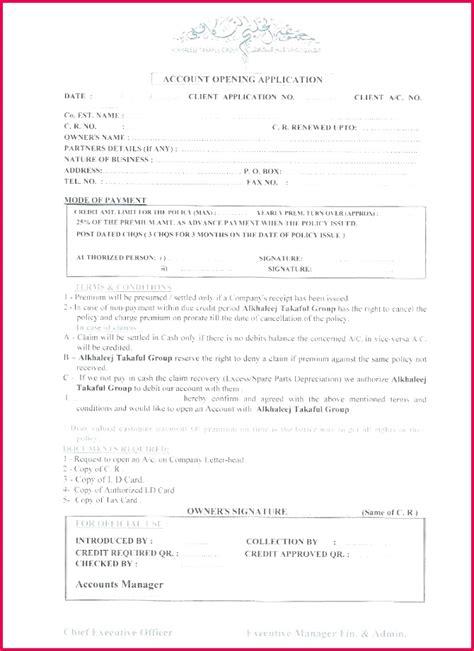 absence  certification template  fabtemplatez