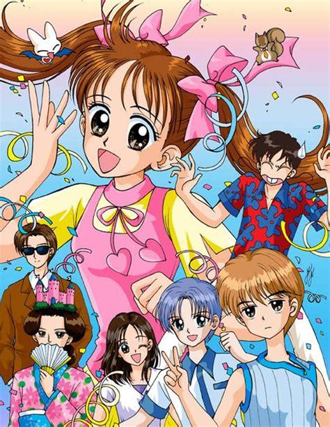 Anime Resume Date by Kodomo No Omocha