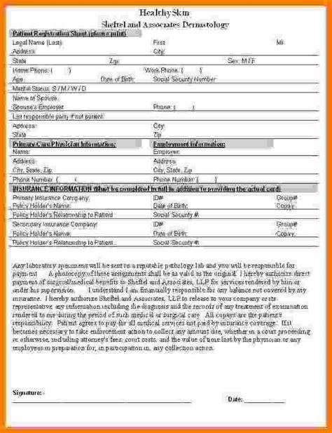 10 aetna prior authorization form card authorization 2017