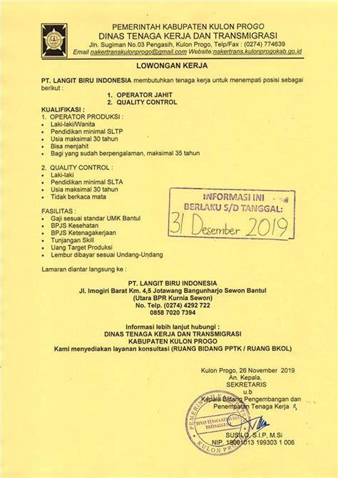 Gaji pt indomaju textindo kudus / lowongan kerja promotor di pt. Gaji Pt Indomaju Textindo Kudus / Indomaju textindo, pt is ...